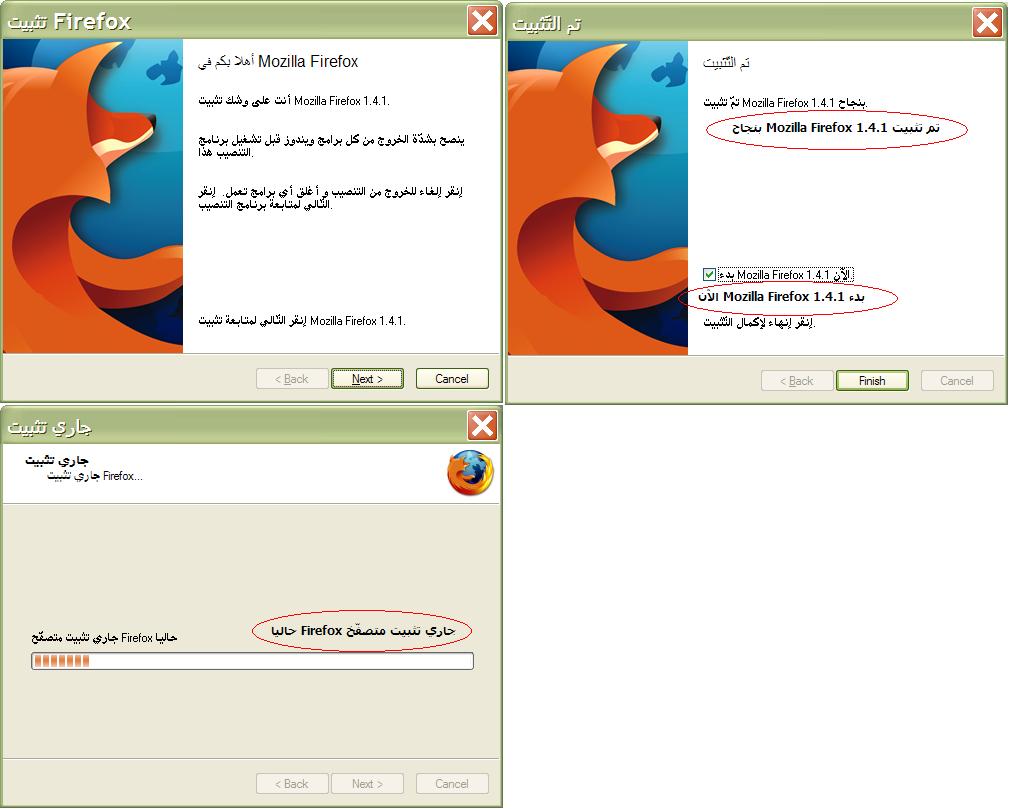 Re: Firefox 1 5 beta2 builds